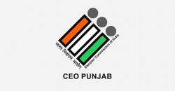 Punjab OOH set for political campaign splash