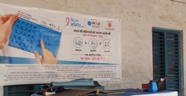 SBI Life Insurance goes rural with awareness drive this World Health Day