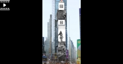 Times Square to get a facelift this summer