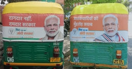 BJP now takes the transit route with auto branding