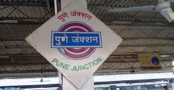 Pune Rly  div invites tender for exclusive advertising rights