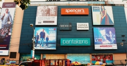 Kolkata's South City mall spruces up facade ad space