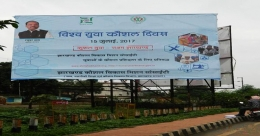 No threat to billboards in Ranchi market