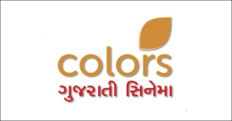 Viacom 18 to make extravagant OOH launch for  COLORS Gujarati Cinema