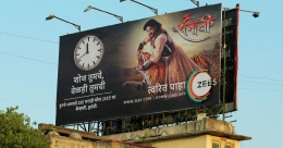 ZEE5 goes regional on OOH
