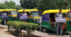 #LEJAYENGE kicks off on wheels
