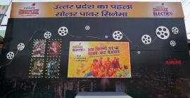 Colors Cineplex redefines entertainment at Nauchandi Mela