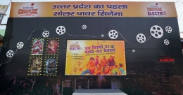 Colors Cineplex redefines entertainment at Nauchandi Mela