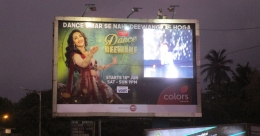Colours' Dance Deewane goes all aglow & groovy