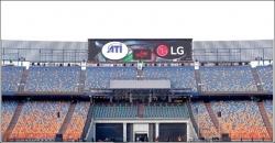 LG unveils advanced LED screens installed at Cairo stadium