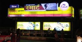 Hindustan Smart creates headlines with innovative BQS