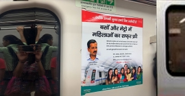 AAP uses metro media to seek public opinion on proposed free ride scheme