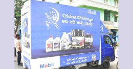 ExxonMobil takes AR driven cricket challenge to 15 cities