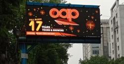 OAP celebrates its 17 year journey on OOH