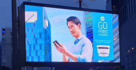 Moving Walls programmatically powers 3 big campaigns in Malaysia on 800+ digital OOH screens