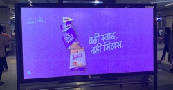 Cadbury celebrates sugar-less variant on OOH