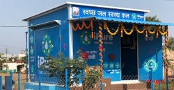 Sony Pictures Networks India builds Community Water Centre in Maharashtra