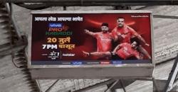 Mumbai's Pro Kabaddi team goes big on OOH