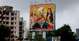 Luv and Kush greet commuters from Mumbai OOH