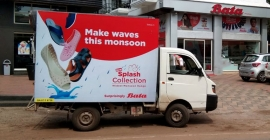 Bata makes new footprints with monsoon offers
