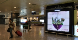 New Digital Pillars unveiled by JCDecaux at BIAL