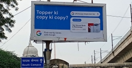 Now Google dons the role of your nearest store locator