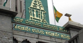 No conflict in provisions of BBMP Outdoor Signage and Public Messaging Policy 2018 & Bengaluru Mahanagara Palike Ad Rules 2019