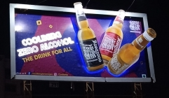 Coolberg supports expansion plan with OOH marketing