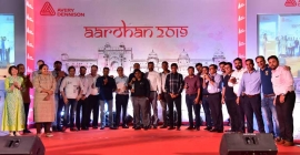 Avery Dennison enhances customer experience at annual event