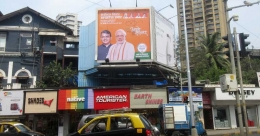 BJP appoints Bright Outdoor & Prabha Media for Maharashtra Assembly election campaigning