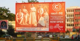 Namaste Ranchi greets Central