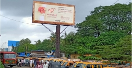 Mumbai media owners' goodwill gesture on Guru Nanak Jayanthi