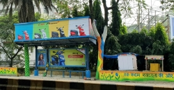 OOH goes green-friendly, Raj Outdoor shows how