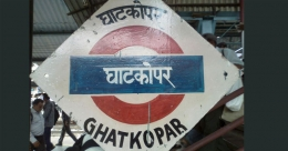 Mumbai CST division offers Ad rights at Ghatkopar Station