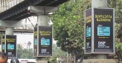 DSP Mutual Funds launches this year's creative OOH punch