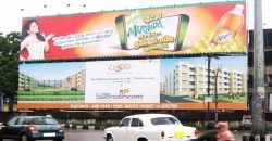 Madras HC reserves order on hoardings definition