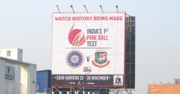 Historic Pink Ball Day & Night test match scores big on outdoors