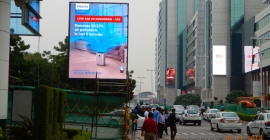 Philips taps DOOH capabilities for real-time updates on outdoors