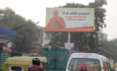 Housing scheme central to BJP OOH campaign ahead of Delhi polls