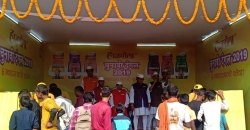 Hajmola in a democratic campaign at Sonepur Mela