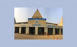 Ad rights to be given for Jammu Airport