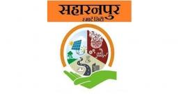 Saharanpur Smart City Project opens bid for DOOH