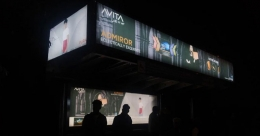 Avita Laptops promotes retail presence via Outdoors