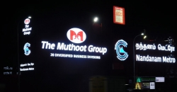 The Muthoot Group unveils new branding identity in Chennai