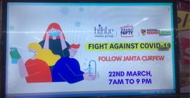 Hikbe Media promoted Janata Curfew