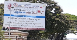 Bangalore media goes out in support to flatten COVID19 curve