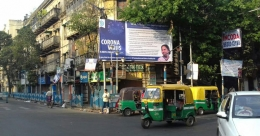 KMC to look into West Bengal Outdoor Advertising Association plea for fee & tax waivers