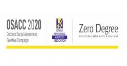 Zero Degree, K3A launch  Outdoor Social Awareness Creative Campaign (OSACC) contest