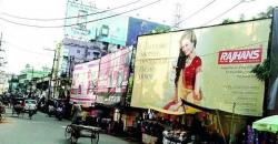Odisha Govt notifies ULBs to mandate removal of roadside hoardings before Amphan hits the region