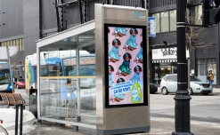 Canadian M&E major Quebecor signs up Broadsign to power its DOOH networks